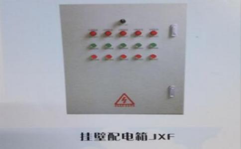 挂壁配电箱特性