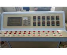PLC电柜